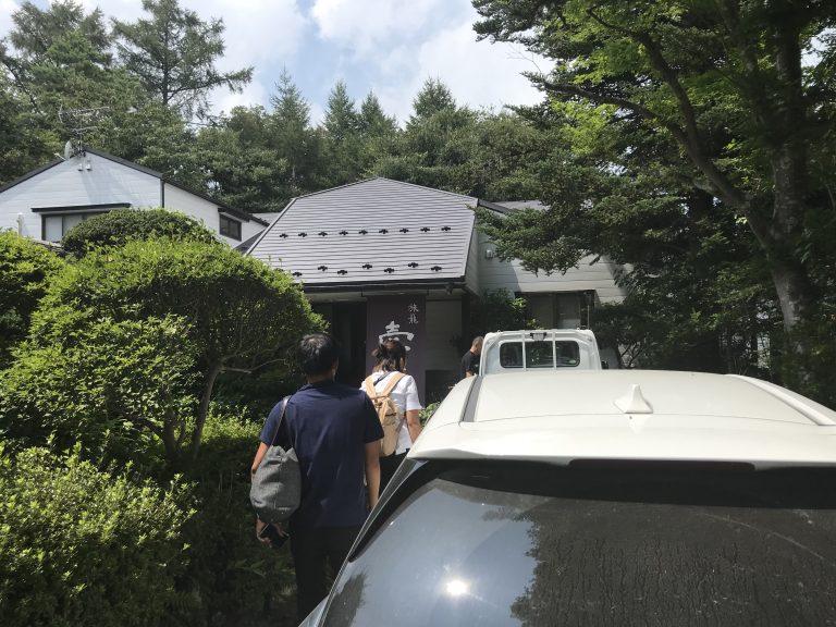 今日は、山中湖で勉強会です。