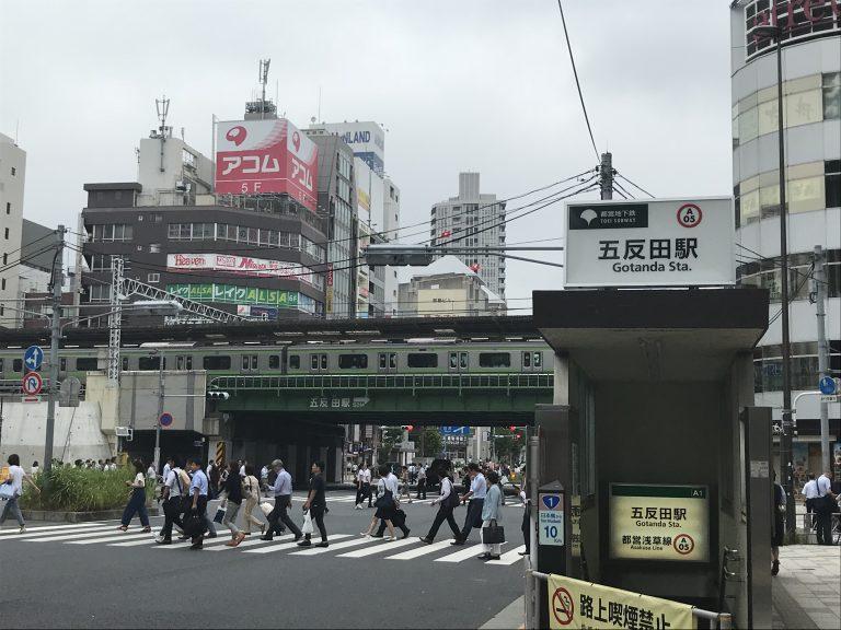 今日は、東京研修です。