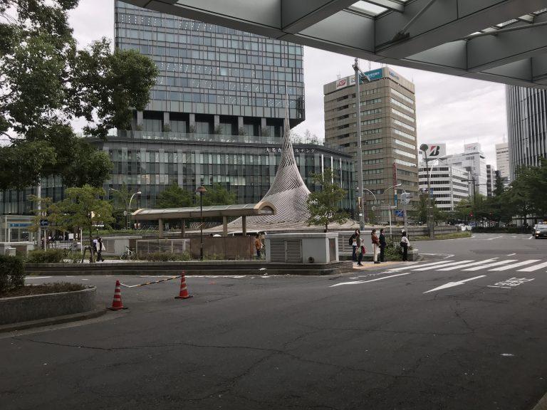 名古屋研修終わりました。