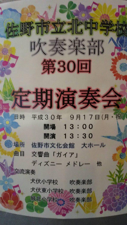 演奏会へ行ってきました。