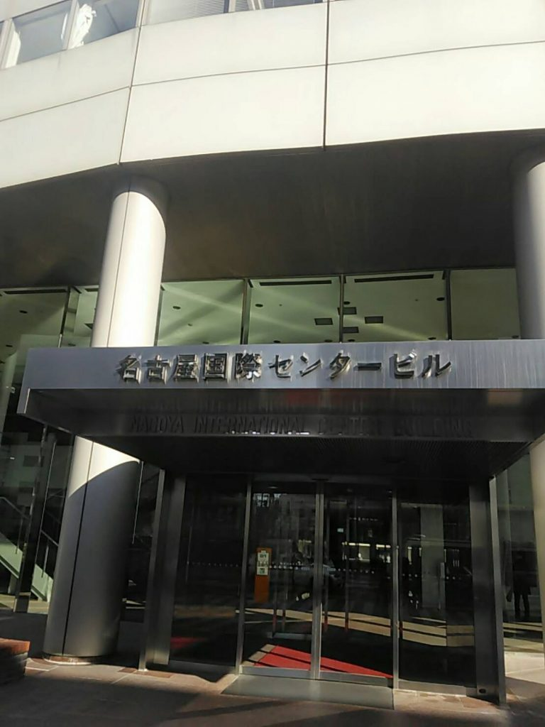 研修 in 名古屋