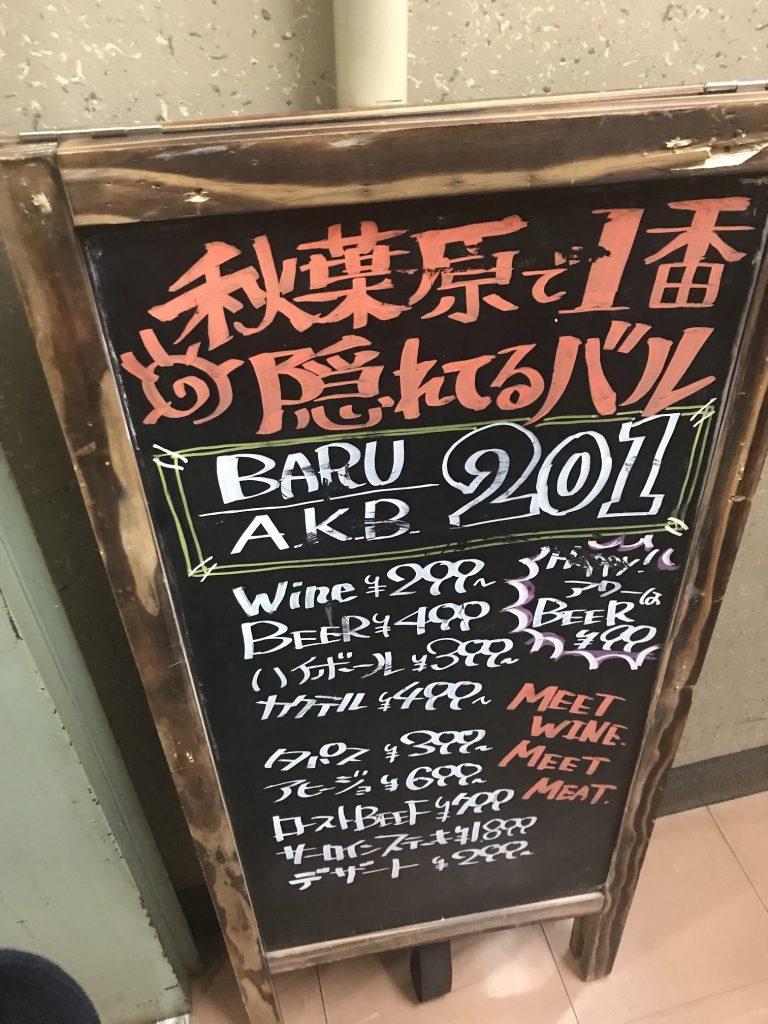 昨日の東京研修の報告をします。