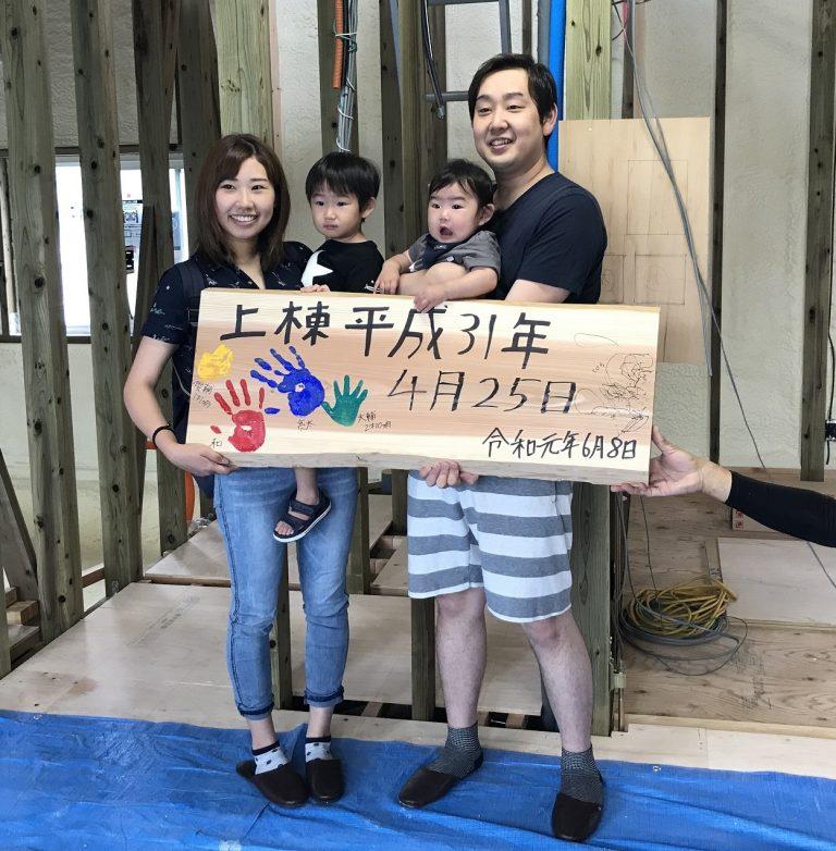 佐野市田沼町S様邸で現場式を行いました。